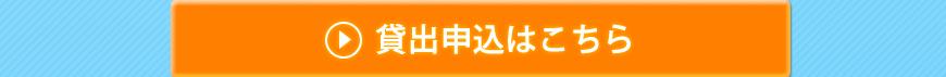 エバーロイ商事(株)