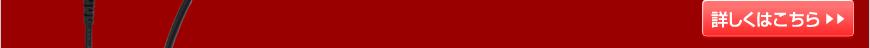 日本アビオニクス