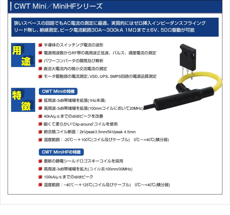 日本オートマティックコントロール