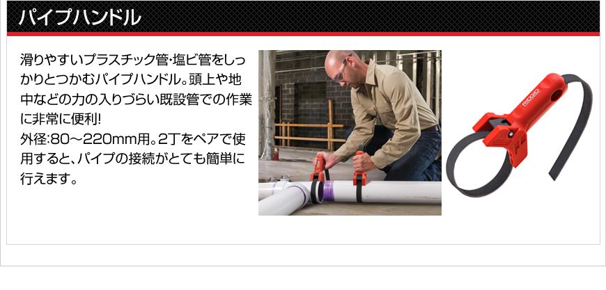 日本エマソンリッジ事業部