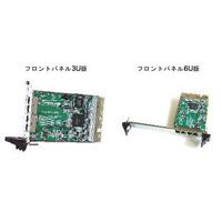 StarFablicボート StarGate-CompactPCIボード(フロントパネル3U版&フロントパネル6U版)