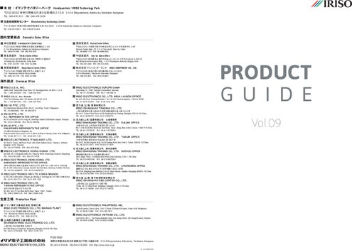 PRODUCT GUIDE Vol.09